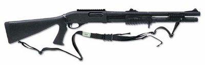Remington 870 Shotgun - Law Enforcement Weapon Storage - Military Weapon Storage - Model 870