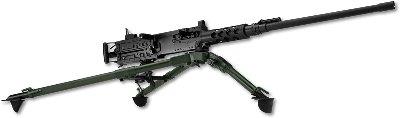 M2HB Machine Gun Storage - Browning .50 Caliber Machine Gun
