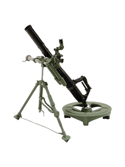 NSN Combat Weapon Racks - Mortar Systems
