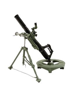 NSN Combat Weapon Racks - Mortar Systems
