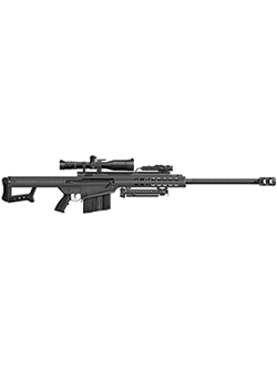 NSN Combat Weapon Racks - Sniper Rifles
