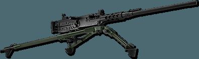 M2 Weapon Rack Storage